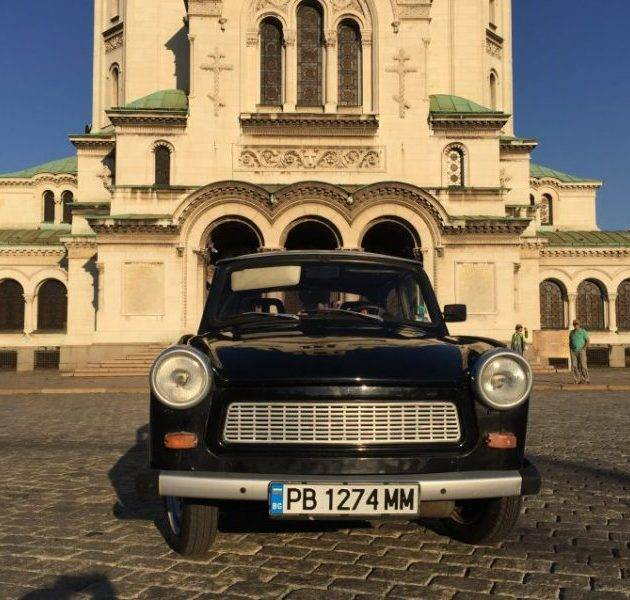 Sofia Communist Tour Trabant car