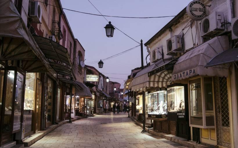 Bulgaria Macedonia Tour Skopje