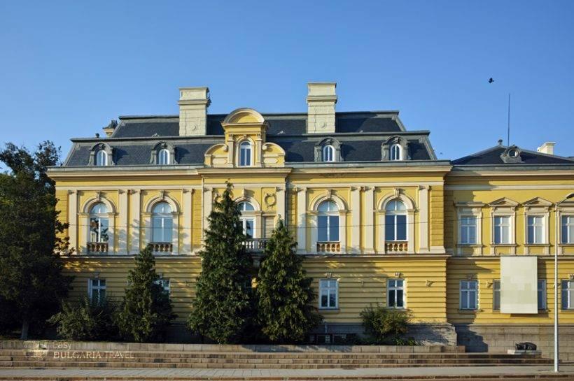 The National Art Gallery, Sofia, Bulgaria